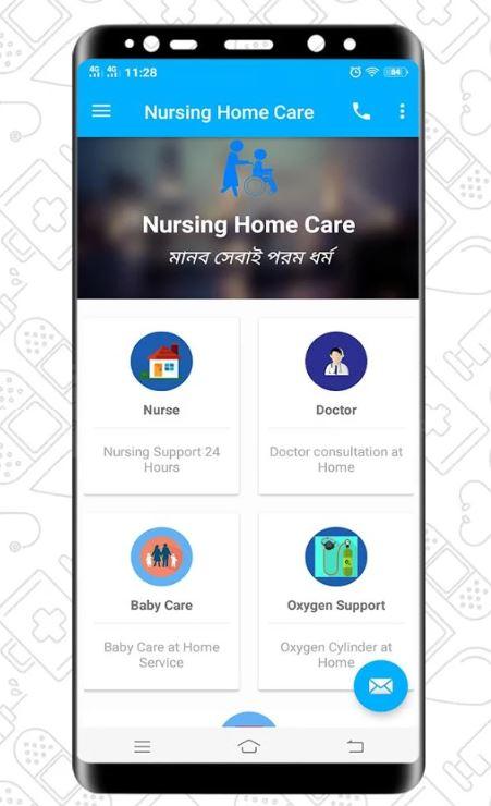 imran home care app